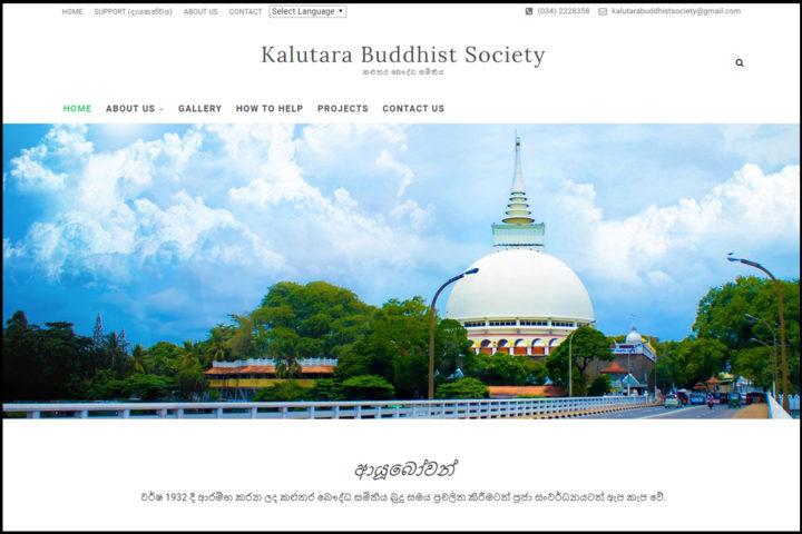 kalutara buddhist society